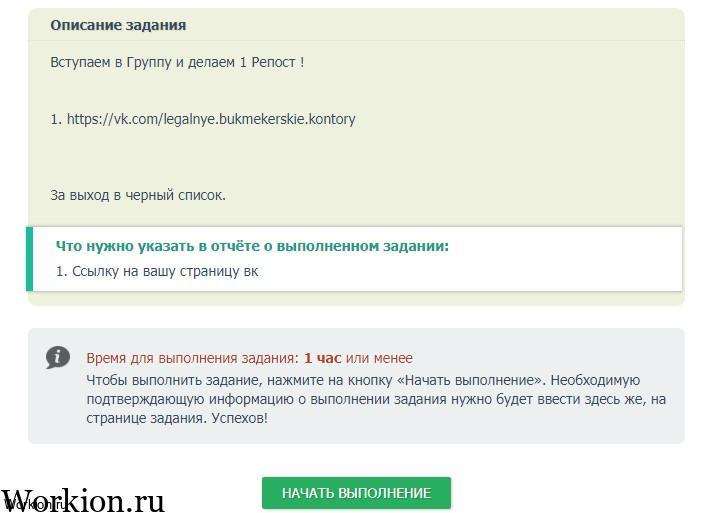 seosprint Задание