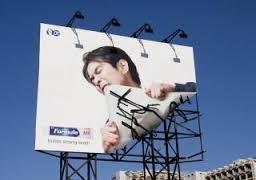 вид рекламы