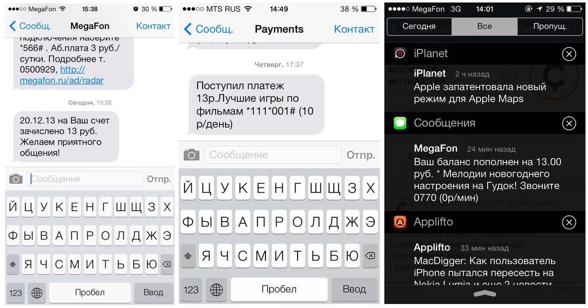 Заработок на установке мобильных приложений