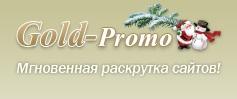Заработок на Gold-promo