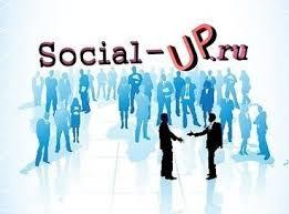 Social-up – приведи друга и заработай (закрыт сервис)