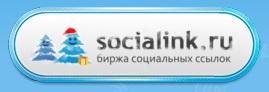 Зарабатывайте деньги на Socialink
