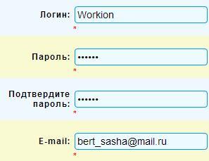регистрация на Kuban-bux