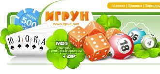 казино Igrun