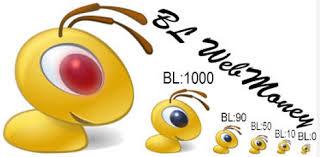 Как увеличить BL?