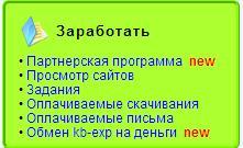 Стабильный букс Kuban-bux