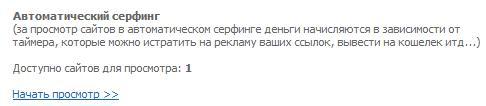 Заработок на буксе Spartak-bux (скам)