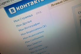 Как заработать Вконтакте, без группы?