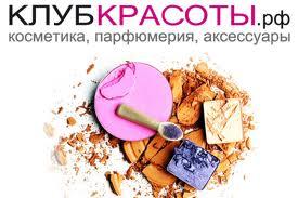 Партнерская программа Клуба красоты (скам)