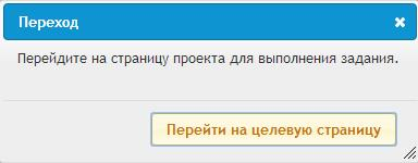 Заработок Вконтакте на SMMOK