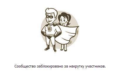 С пабликом Вконтакте можно много заработать?
