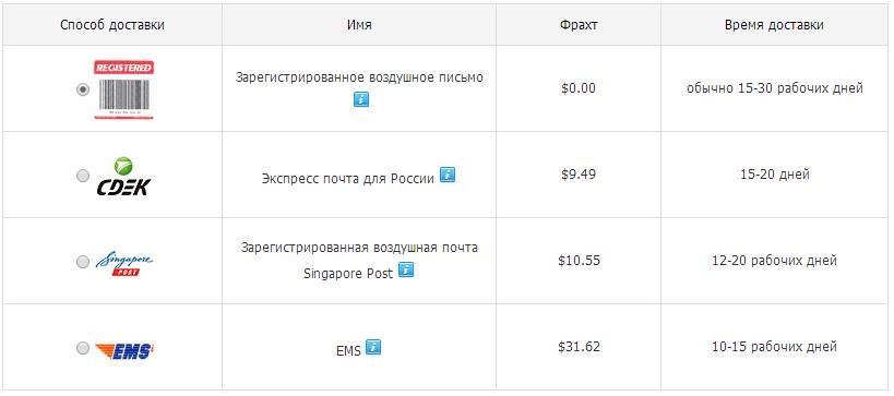Где купить бытовую технику за Webmoney?