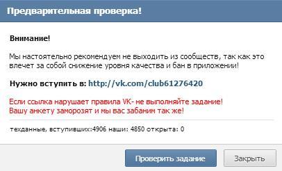 Заработок в соц. сетях с Vprka