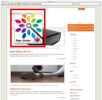 Монетизация сайта через Pingmedia (проект закрыт)
