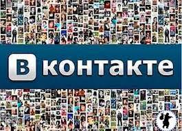 Автопостинг для групп Вконтакте