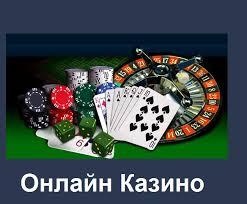 Самые выгодные бонусы в онлайн казино