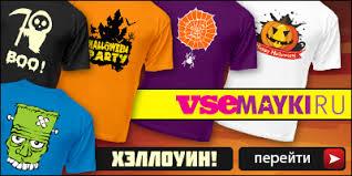Заработок на Vsemayki