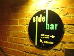 Правая часть сайта – лучшее место для Sidebar