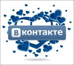 14 лучших программ для Вконтакте