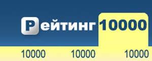 Зачем поднимать рейтинг Вконтакте?