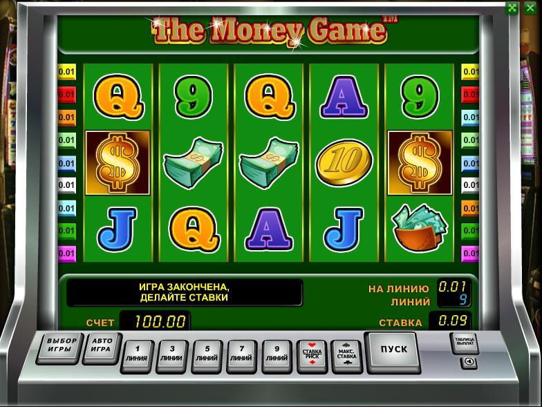 Виртуальное казино Slotsvoyager