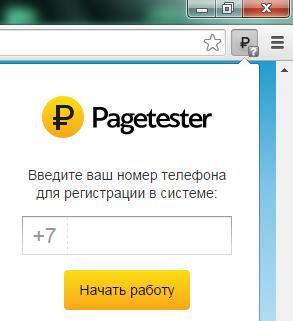 Заработок на тестировании сайтов (скам)