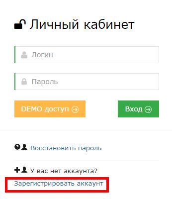 регистрация Buydrop