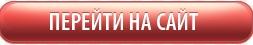 Как смотреть видео в Рунетках бесплатно?