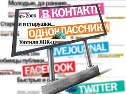 Качественная реклама в соц. сетях