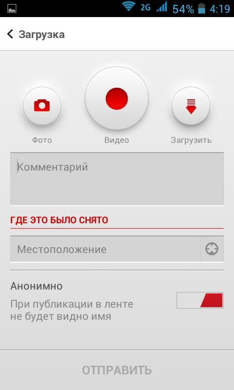 Мобильный корреспондент Live News