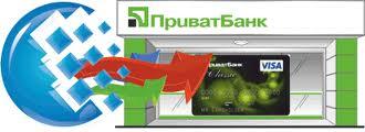 Обмен Webmoney на Приватбанк без привязки