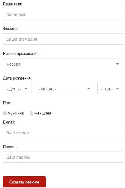 Поиск работы на Украине