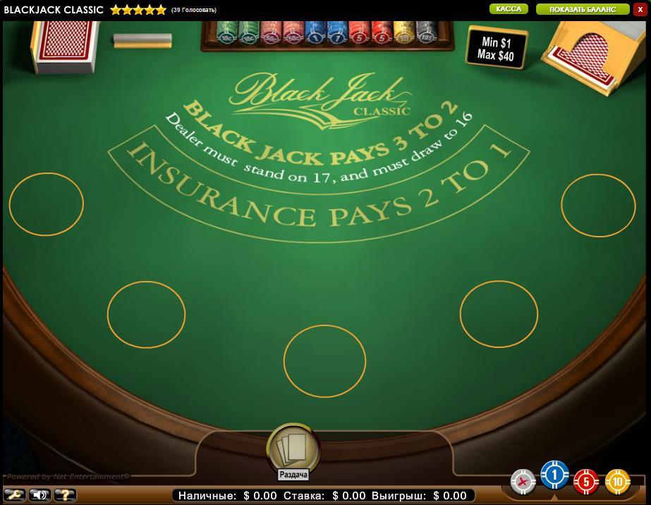 Виртуальное казино Betat