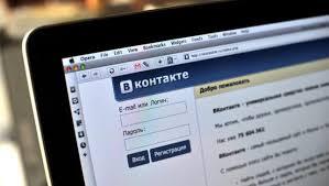 Какой аккаунт Вконтакте нужен бизнесмену