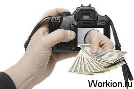 деньги с фото