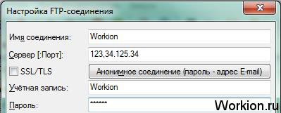 Total Commander для работы с FTP