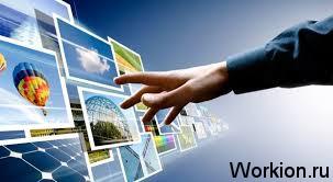 Интернет-сайты, возможное будущее
