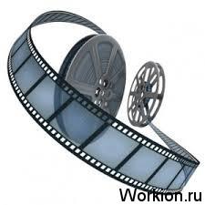 Видео для сайта