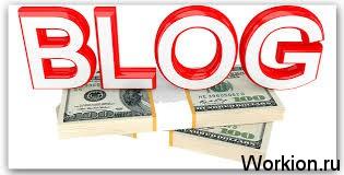 деньги на блоге