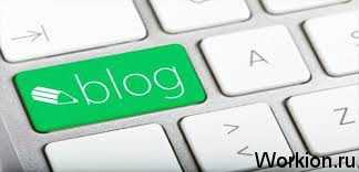 Расширения браузера для блоггера