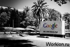 гугл чёрно белый
