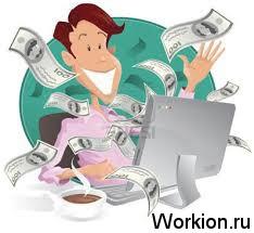 Как получить доход со своего сайта?