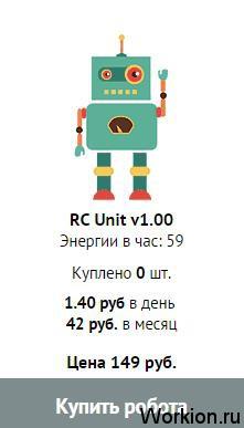 RobotCash