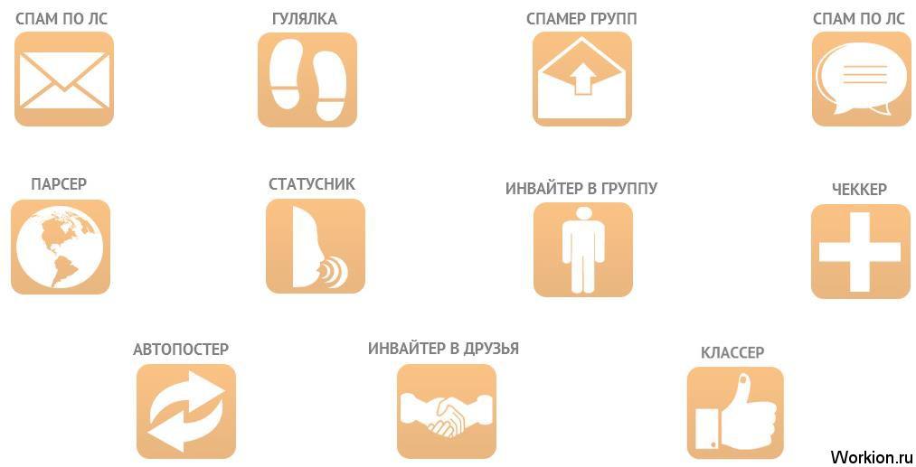 Как создать и раскрутить группу в Одноклассниках?