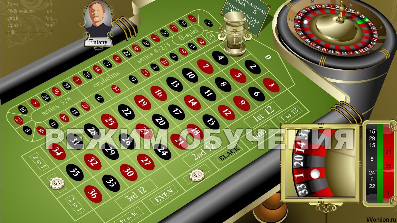 Как правильно играть в казино черное красное рене матис казино рояль