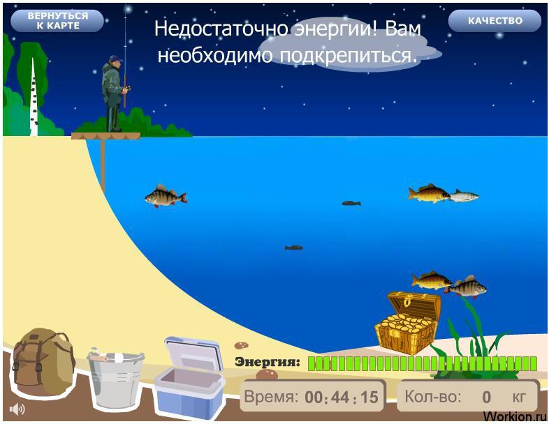Игра Golden Fish (скам)