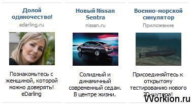 Хитрости и секреты Вконтакте