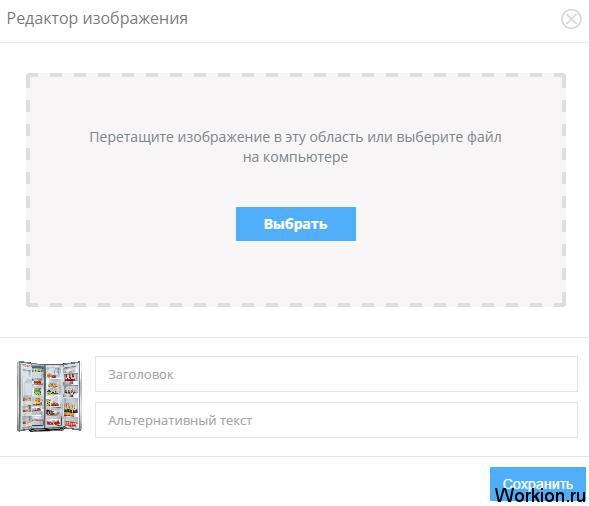 Конструктор одностраничных сайтов Q-page (скам)