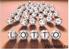 Всё о лотереях