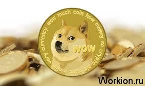 Регистрация кошелька Dogecoin